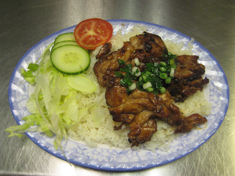 BBQ Chicken with Rice